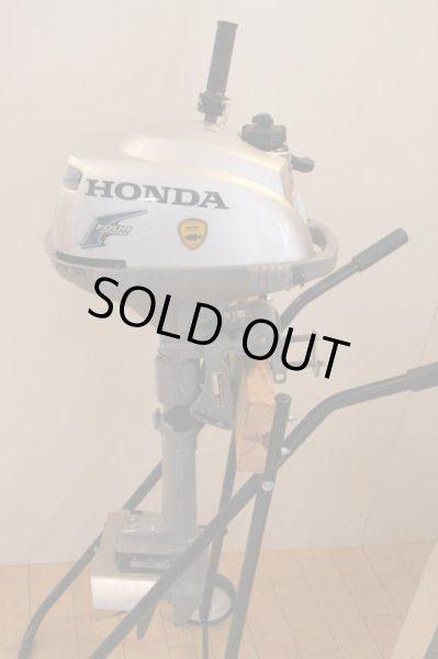 画像1: 中古 船外機 Honda(ホンダ) 2馬力 (1)