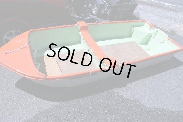 画像1: 中古 ボート オーパ・クラフト S3(2分割ボート) (1)