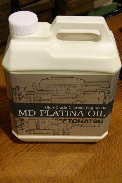 画像1: TOHATSU(トーハツ) MD PLATINA OIL(MDプラチナオイル) (1)