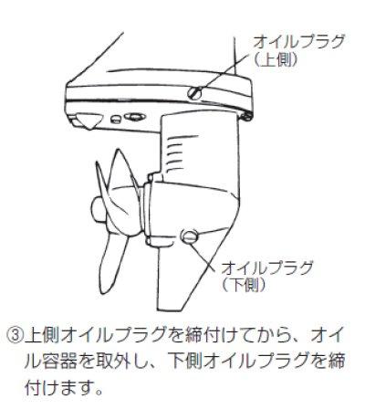画像3: TOHATSU(トーハツ)  ギアオイル