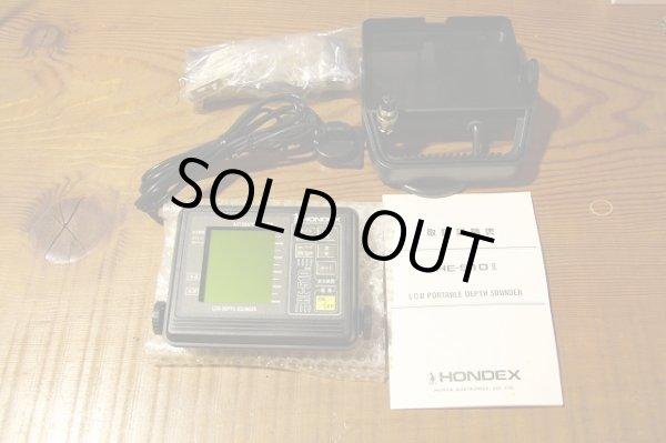 画像1: 新古魚探(魚群探知機) HODEX( ホンデックス) HE-510II (1)
