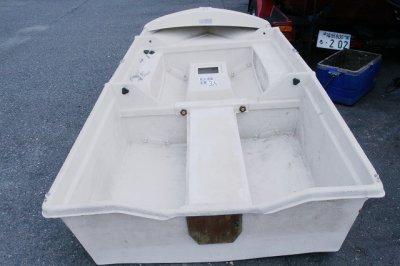 画像1: 中古 ボート HOPE(ホープ) 3分割ボート(H-11PX2)