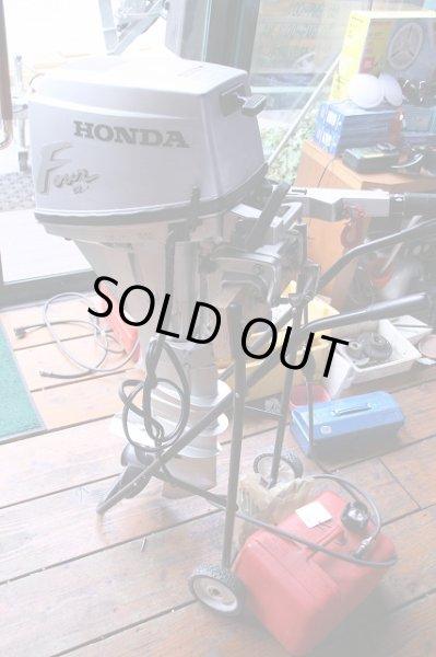 画像1: 中古 船外機 Honda(ホンダ) 9.9馬力 (1)